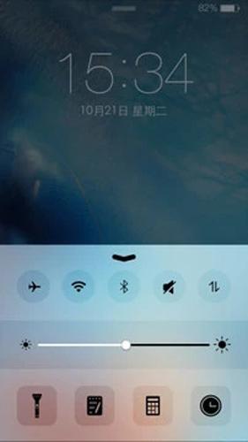 最美iOS8主题锁屏截图2