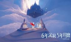 Sky光遇禁閣先祖收集攻略 第六章感恩節先祖位置一覽