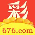 676彩票app