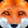 終極狐貍模擬器
