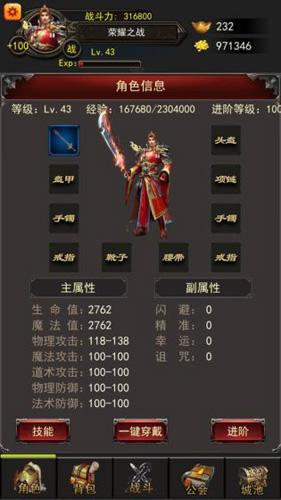 城池:榮耀之戰截圖7