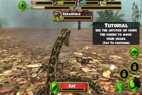 終極蟒蛇模擬器截圖2