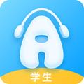 外研AI學習版app