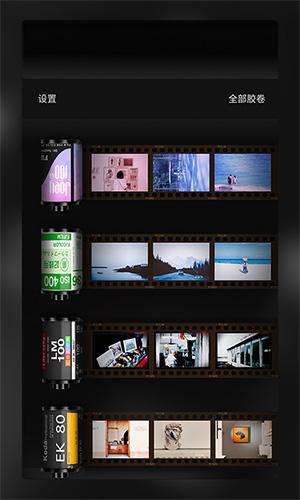 FIMO相機app截圖2