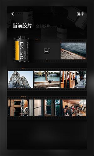 FIMO相機app截圖4