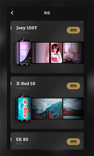 FIMO相機app截圖3