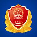 工商總局app