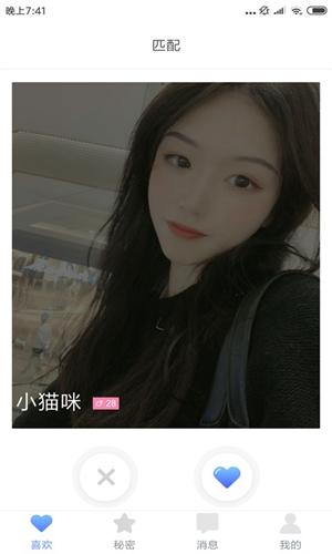 向日葵视频app截图4