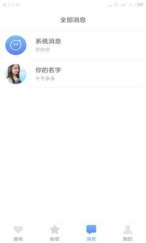 向日葵视频app截图5