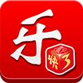 樂彩快三app