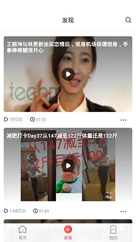 韓劇社app截圖3