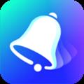 全民鈴聲app