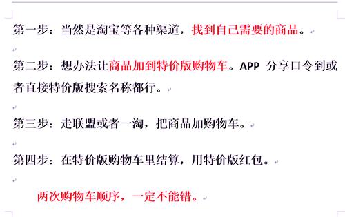 淘宝特价版14