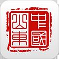 愛山東app
