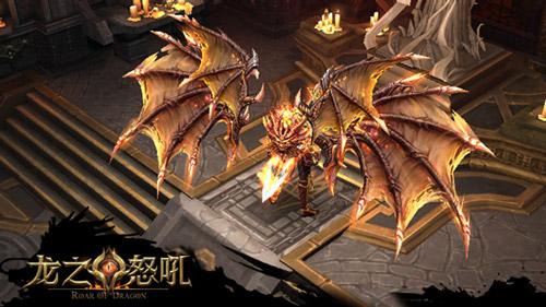 龍之怒吼2