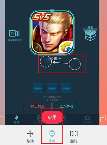 脸部优化2安卓版11