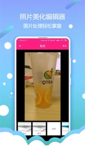 愛玩掌上攝像頭app截圖1
