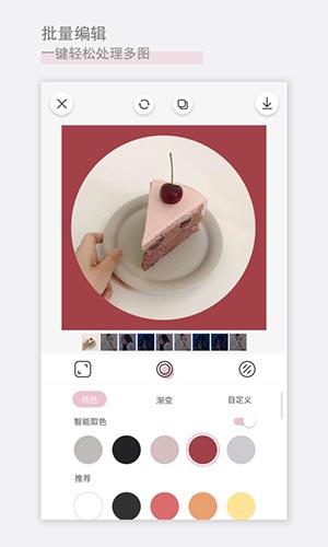 日杂相机app截图4