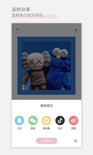 日杂相机app截图5