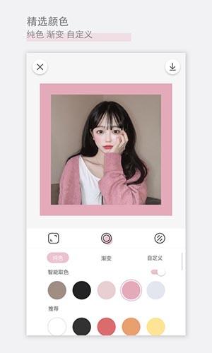 日杂相机app截图2