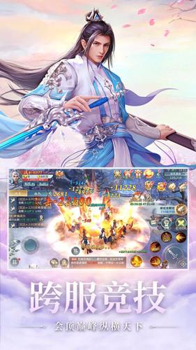 梦幻古龙截图1