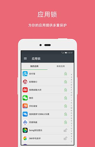 第二空間app截圖7