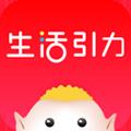 生活引力app