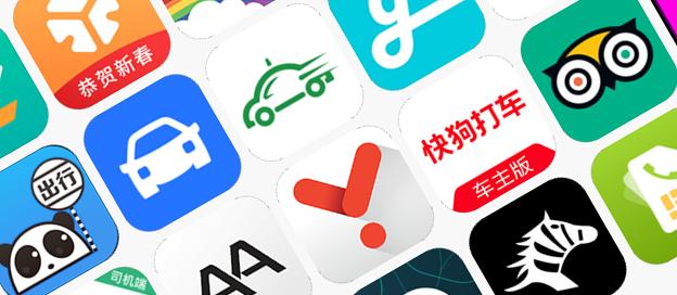 順風車app推薦