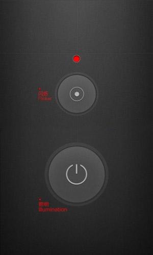 强光手电筒app截图2
