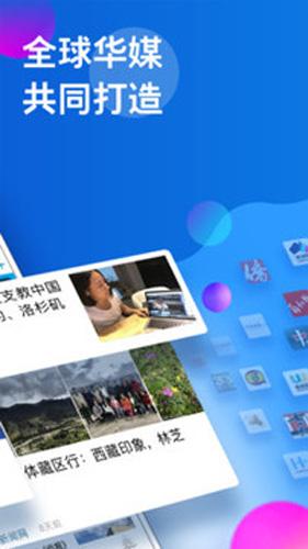 華輿app截圖2