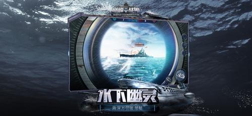 巅峰战舰五一独家礼包试玩截图2