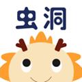虫洞双语app