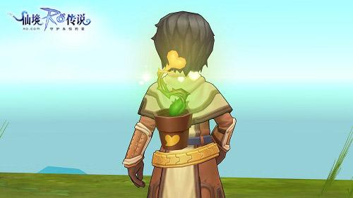 仙境傳說RO:守護永恒的愛4