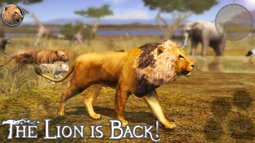 終極獅子模擬器2中文版截圖3