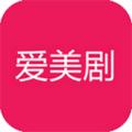 愛美劇app安卓版
