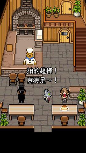 熊先生的餐廳截圖1