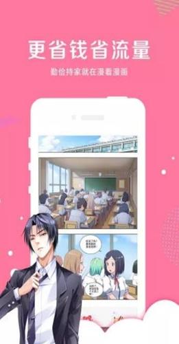 啵樂app截圖1
