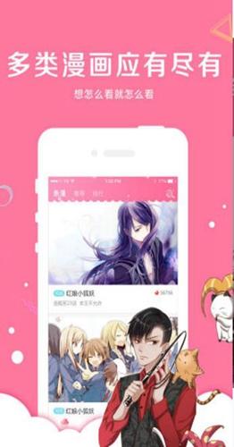 啵樂app截圖3