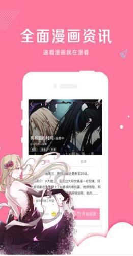 啵樂app截圖4