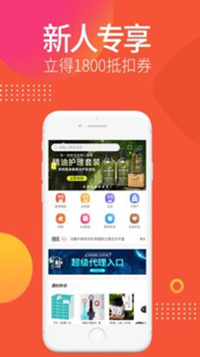 合美惠app截圖4