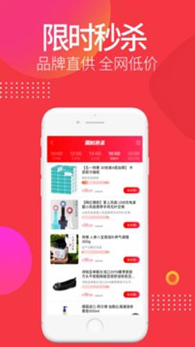 合美惠app截圖2