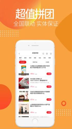 合美惠app截圖5