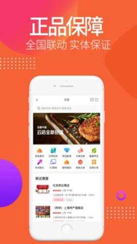 合美惠app截圖3