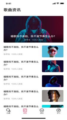 小可愛交友app截圖3