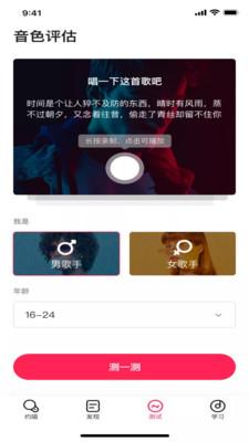 小可愛交友app截圖4