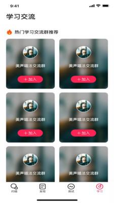 小可愛交友app截圖5
