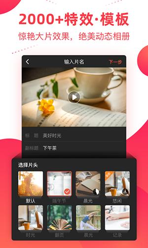 彩视app截图1