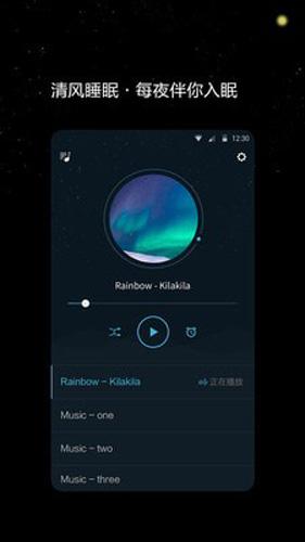 清風睡眠大師app截圖4