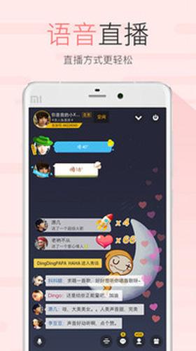 友加app截圖3