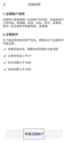 手机彩视图片4